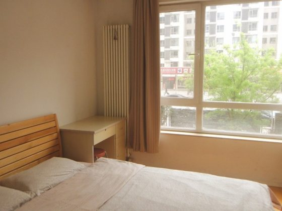 Shared Apartment in Beijing