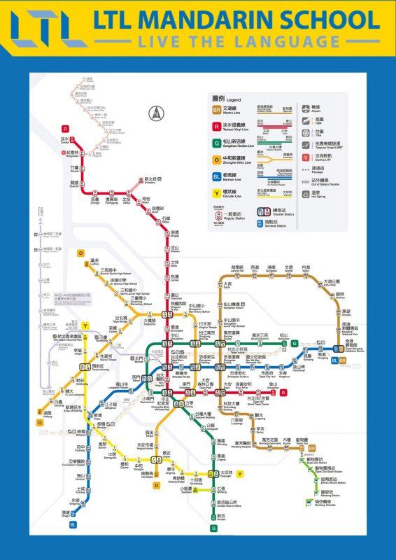 Taipei Metro 2021