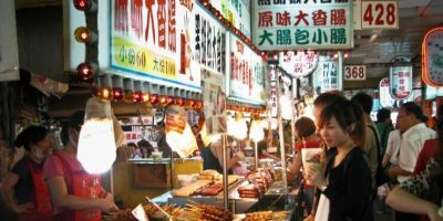 Taiwanese Street Food – Top Street Food in Taiwan
