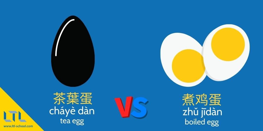 tea egg vs boiled egg east meets west
