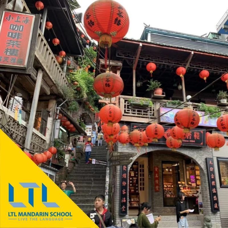 Things to do in Taiwan - Jiufen