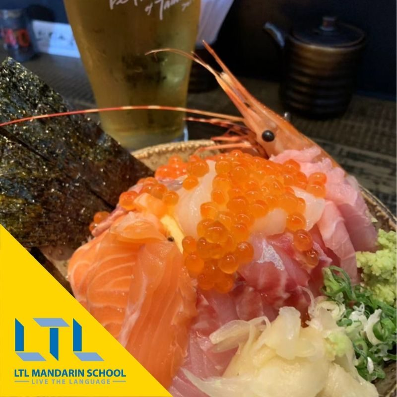 Things to do in Taipei - Visit the Addiction Aquatic Development and enjoy standing Sushi
