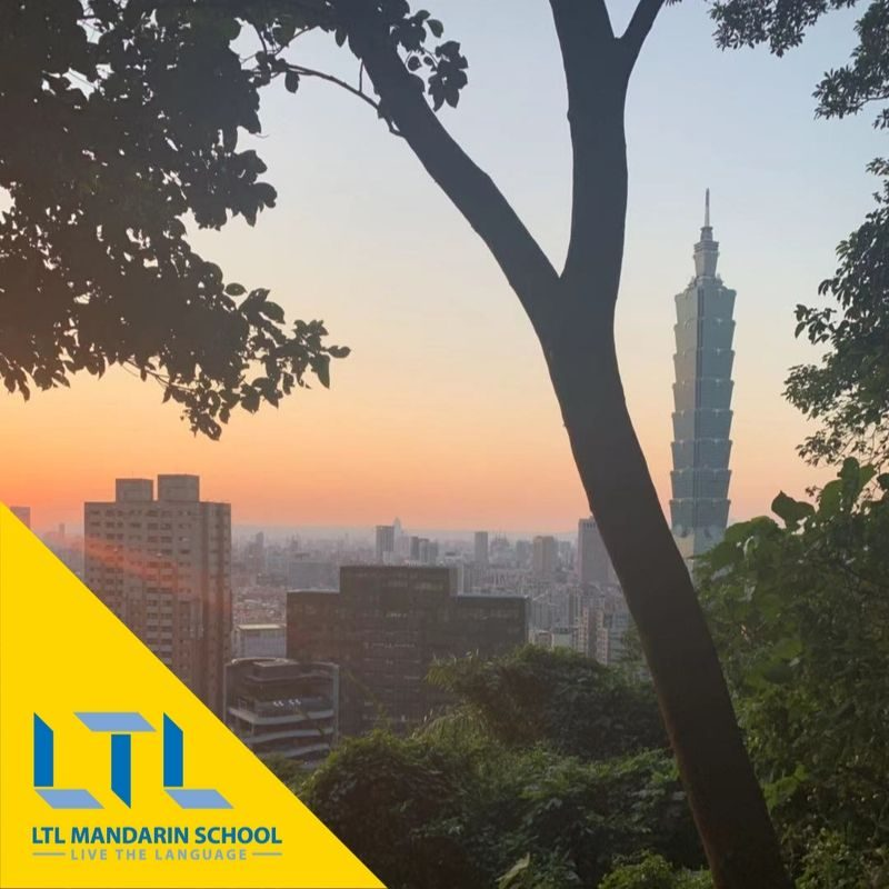 What to do in Taipei - Elephant Mountain