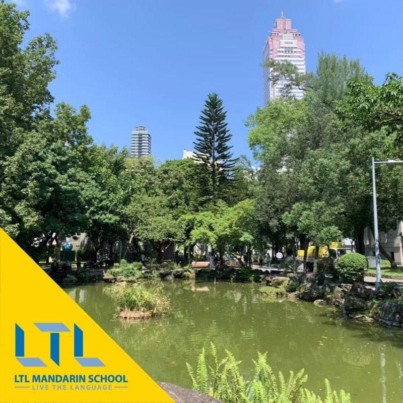 Visit Peace Park in Taipei