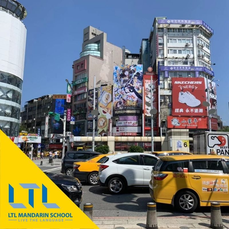 Things to do in Taiwan - Visit Ximending District