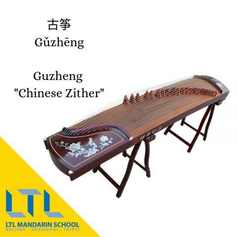 traditional chinese musical instruments gu zheng