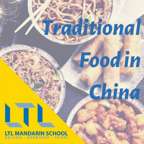 Find out our Top 5 Chinese Foods