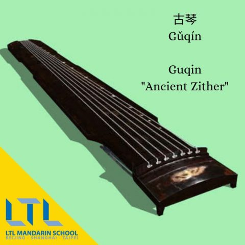 traditional chinese instruments guqin