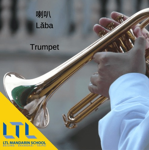 trumpet in chinese