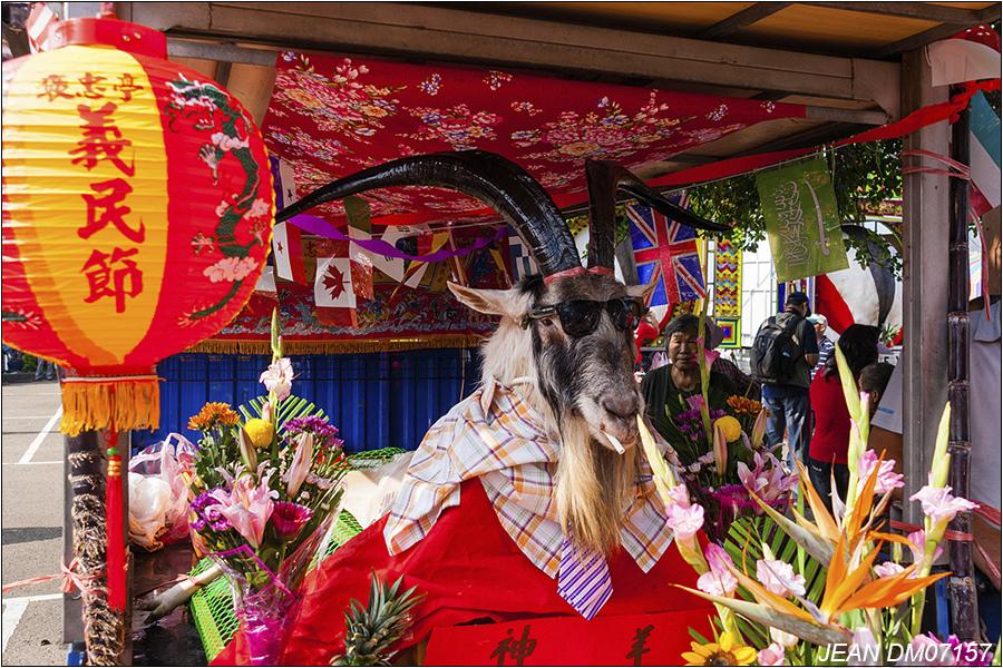Zhong Yuan Festival in Taiwan