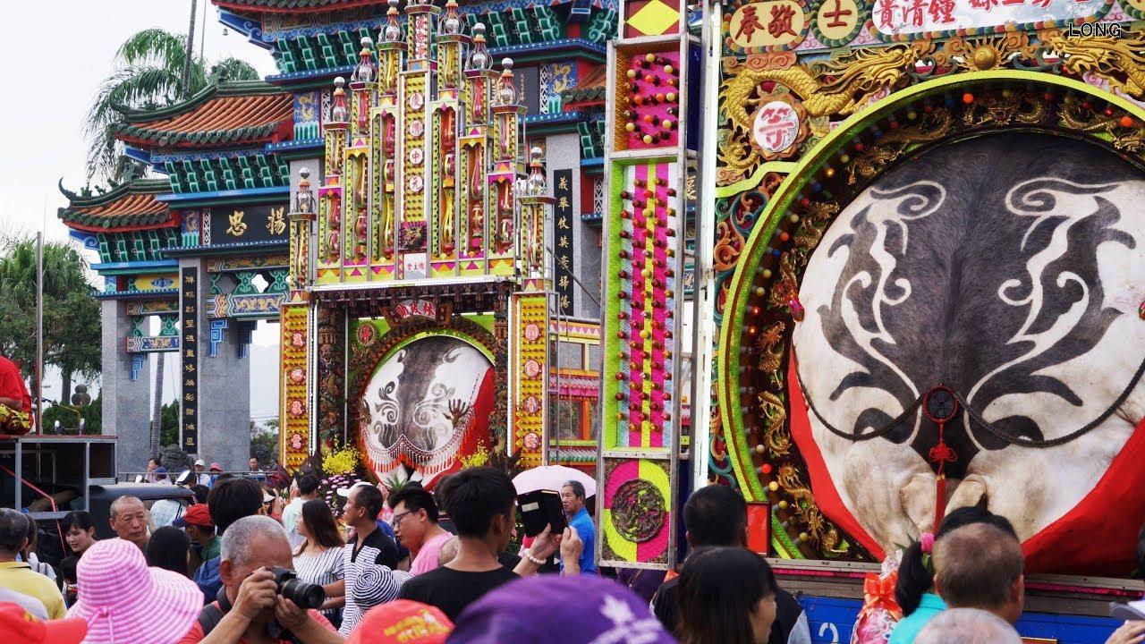 zhong yuan festival