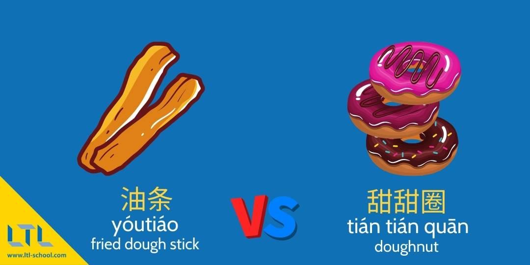 youtiao vs doughnuts east meets west