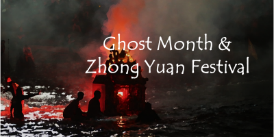 Ghost Month and Zhong Yuan Festival – Part Two